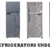 10 Best Refrigerators under 30000 – Latest Models and Brands 2021