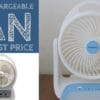 10 Best Rechargeable Fans in India – New List 2020
